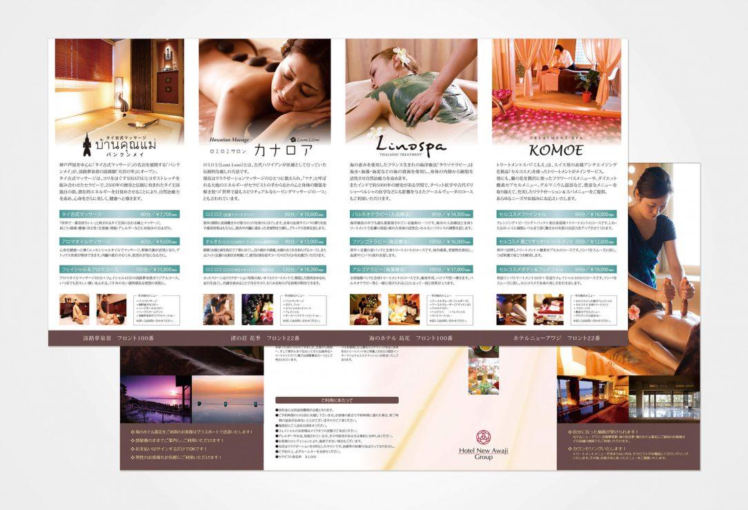 hotel-newawaji