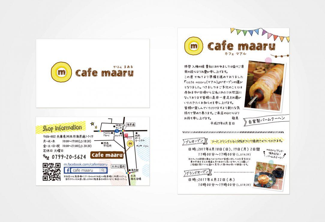 cafe maaru
