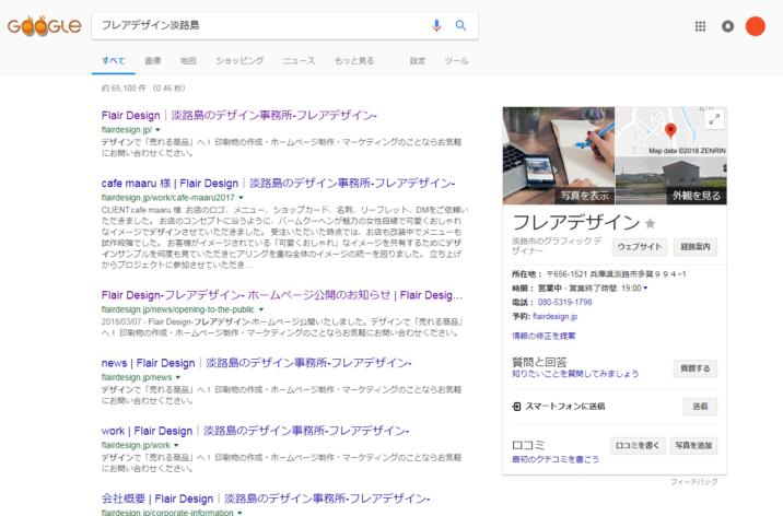 google-business