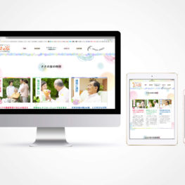 tack-corporate website