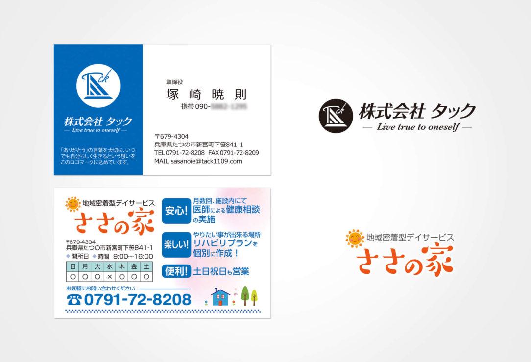 tack-paper-design