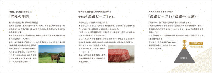 beef-pamphlet-001